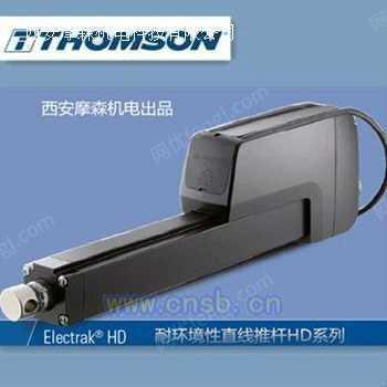 电动推杆-IP69K防护耐环境美