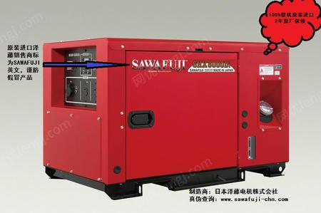 出售澤藤柴油數碼變頻車載發電機