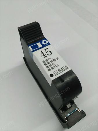 出售hp45服裝繪圖儀墨盒