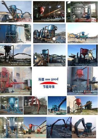 出售粉煤灰水泥吸泵卸船出庫清庫裝車機