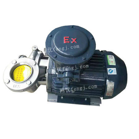 出售防爆立式管道泵 防爆卧式离心泵