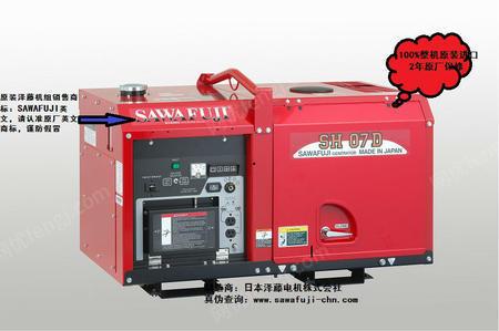 出售澤藤柴油車載發電機SH07D