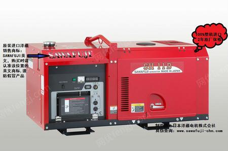 出售澤藤柴油車載發電機SH11D