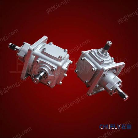 出售上海T2斜齿轮减速机