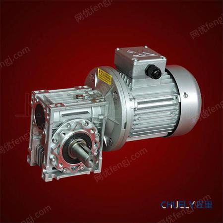 出售nmrv63蜗轮减速机