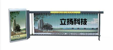 出售鄭州廣告道閘 停車場收費系統