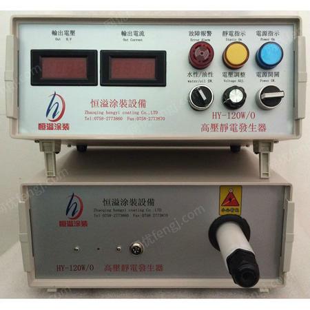 出售弹簧喷漆静电发生器设备
