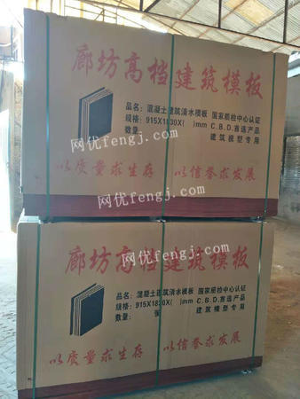 出售木工机械热压机