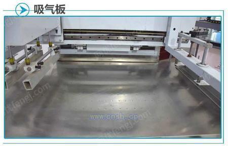 专业厂家特价供应直升式丝网印刷机