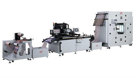 出售全自動絲網印刷機
