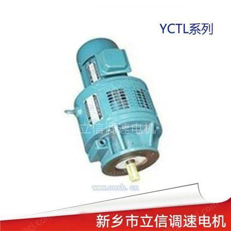 YCT电磁调速电机5.5KW