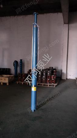 出售深井泵_潜水泵