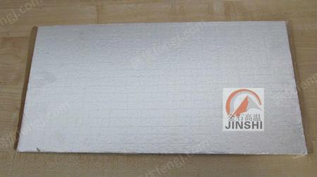 出售各种锅炉 节能保温陶瓷纤维毯 模块 纳米板