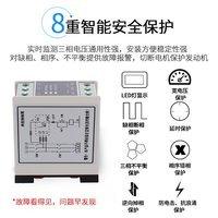 出售缺相与相序保护器TVR-2000B