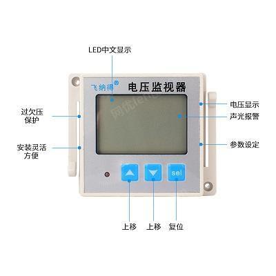 出售電壓jian視器JFY-5-1