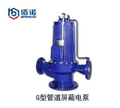 出售PBG屏蔽式管道泵