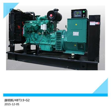 出售1340kw康明斯柴油發電機組