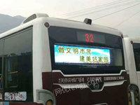 出售公交车全彩LED屏全彩LED电子广告屏LED后窗屏