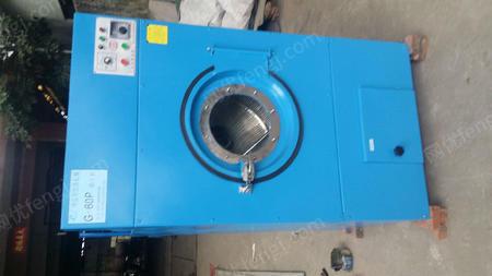出售100公斤型衣物布草烘干機