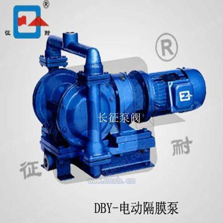 供应 DBY电动隔膜泵 膜片泵