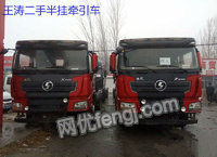 出售矮顶陕汽德龙X3000 550马力分期付款