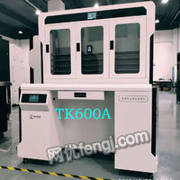 出售TK600A档案除尘净化整理台