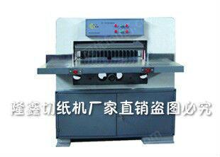 出售各种型号烧纸机.切纸机所有配件