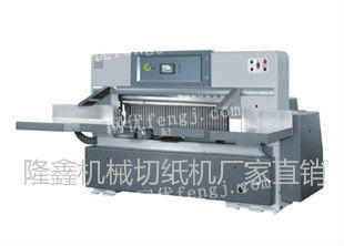 出售火纸切纸机.切纸机所有配件