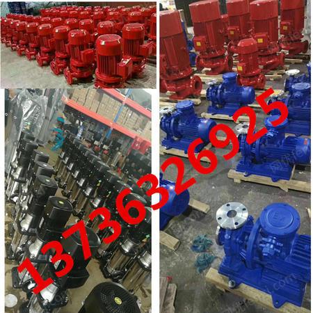 出售浙江XBD4.1/5G-L立式单级消防泵