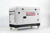 出售12kw静音柴油发电机