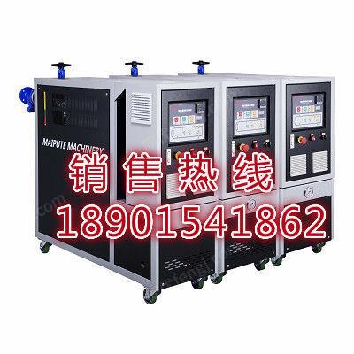出售上海模具加熱機/油溫機