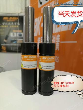 出售KALLER X320-125氮氣彈簧五金模具