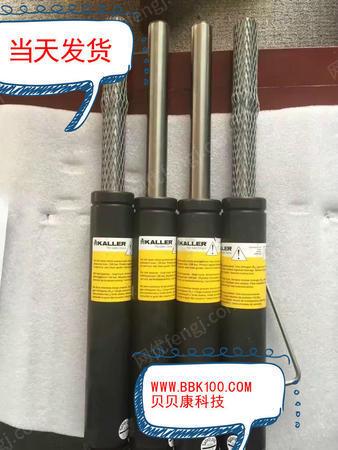 出售KALLER X350-100氮氣模具彈簧,五金塑膠模具壓簧