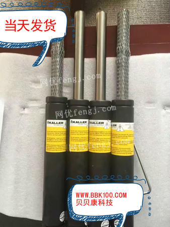 出售KALLER X350-016氮氣模具彈簧