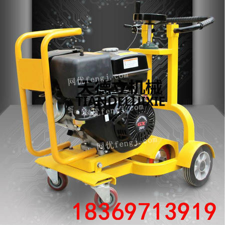 出售KCJ-180型汽油沥青路面开槽机 水泥地面宽缝切割机