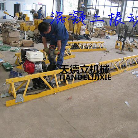 出售ZDL汽油发动机路面整平振动梁 4到16米路面框架式振动梁