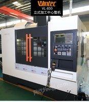 出售VL-850轻合金系列立式加工机