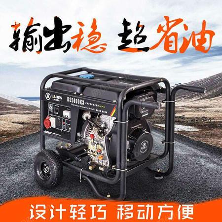 出售家用貨車薩登5KW6KW220V380V小型柴油發電機便攜式靜音