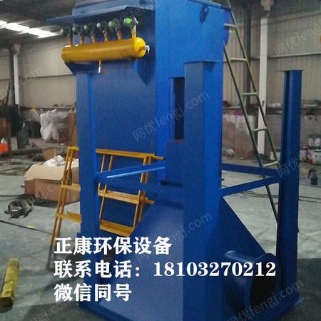 出售DMC单机脉冲除尘器 喷吹脉冲单机 布袋式除尘器
