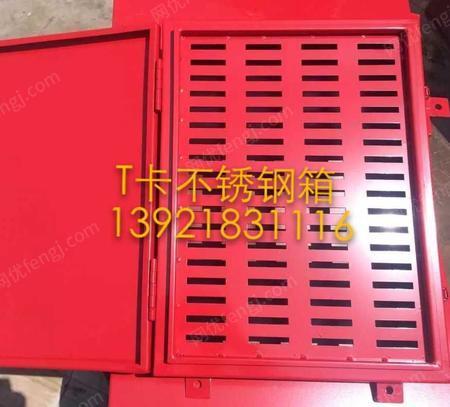 出售不锈钢T卡箱 石油平台T卡箱