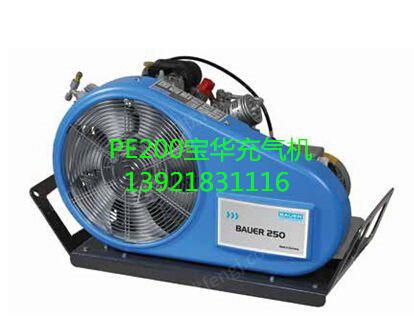 出售MCH6/ET空气呼吸器压缩充气泵(IMPA330467)