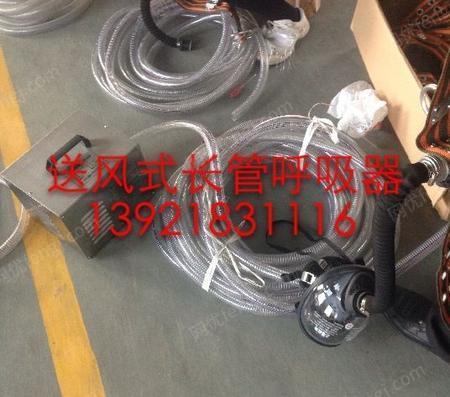 出售电动送风长管呼吸器(DFSFQ-I)