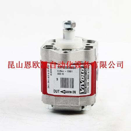 出售意大利VIVOIL齿轮泵X0P0202ABBA-0.24CC