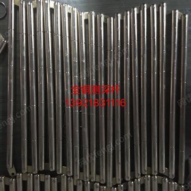 出售铜测深杆 测水铜尺(IMPA370309)