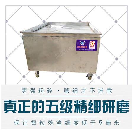 出售餐廚垃圾處理器商用大型廚余磨泥機飯堂潲水粉碎機骨頭貝殼研磨機