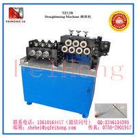 出售不锈钢管调直机,电热管校直机