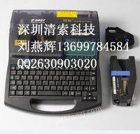 出售佳能C-580T线号打字机