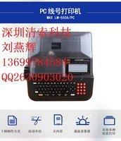出售MAX线号机LM-550E线号打印机
