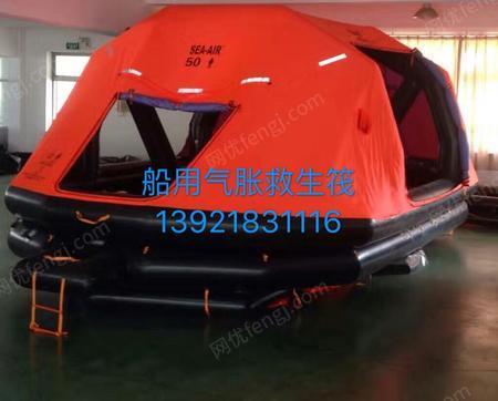 出售ASR自扶正气胀救生筏 CCS新标准船用救生筏