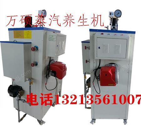 出售48千瓦蒸汽 用電大功率 蒸汽發生器燃油